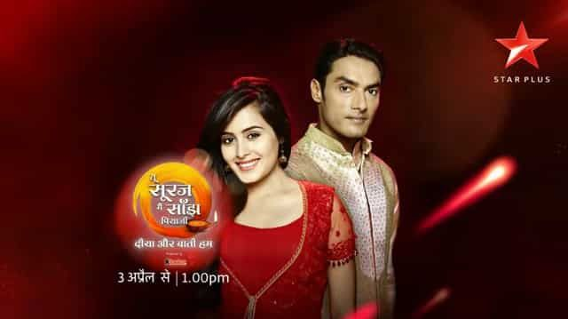Tu Sooraj Main Saanjh Piyaji 4th May 2018 Written Episode Update