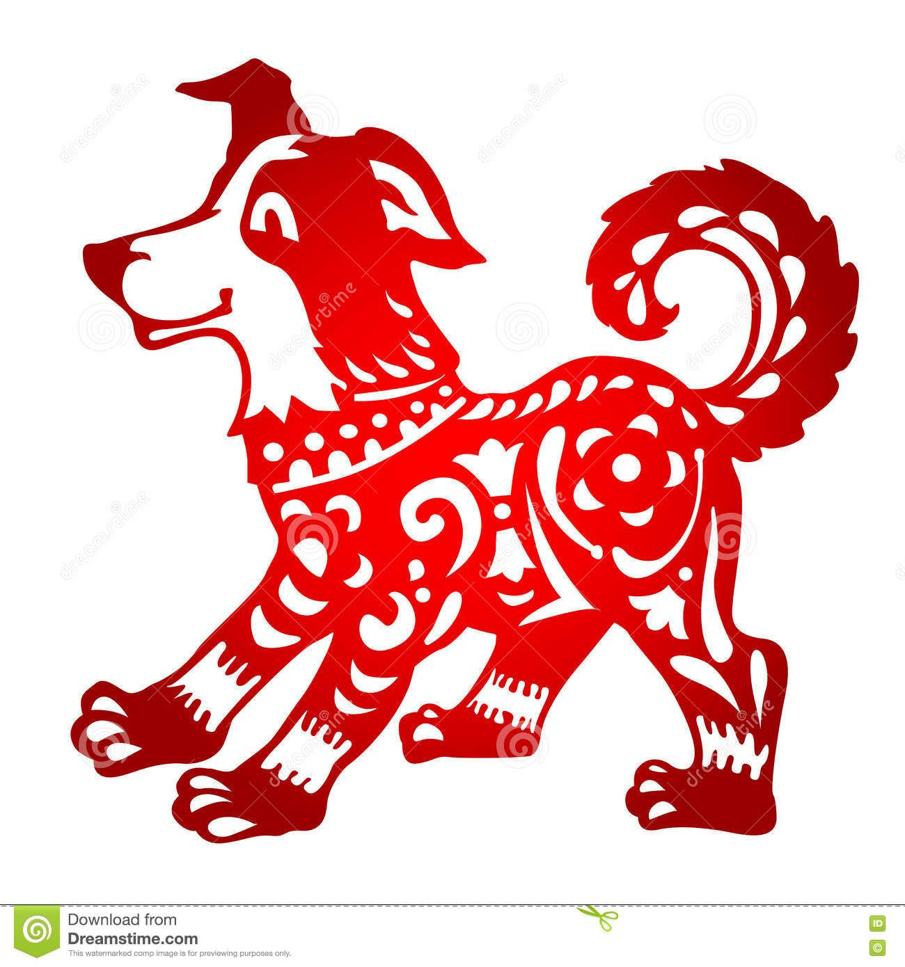 Zodiac Sign For Year Of Dog Stock Vector