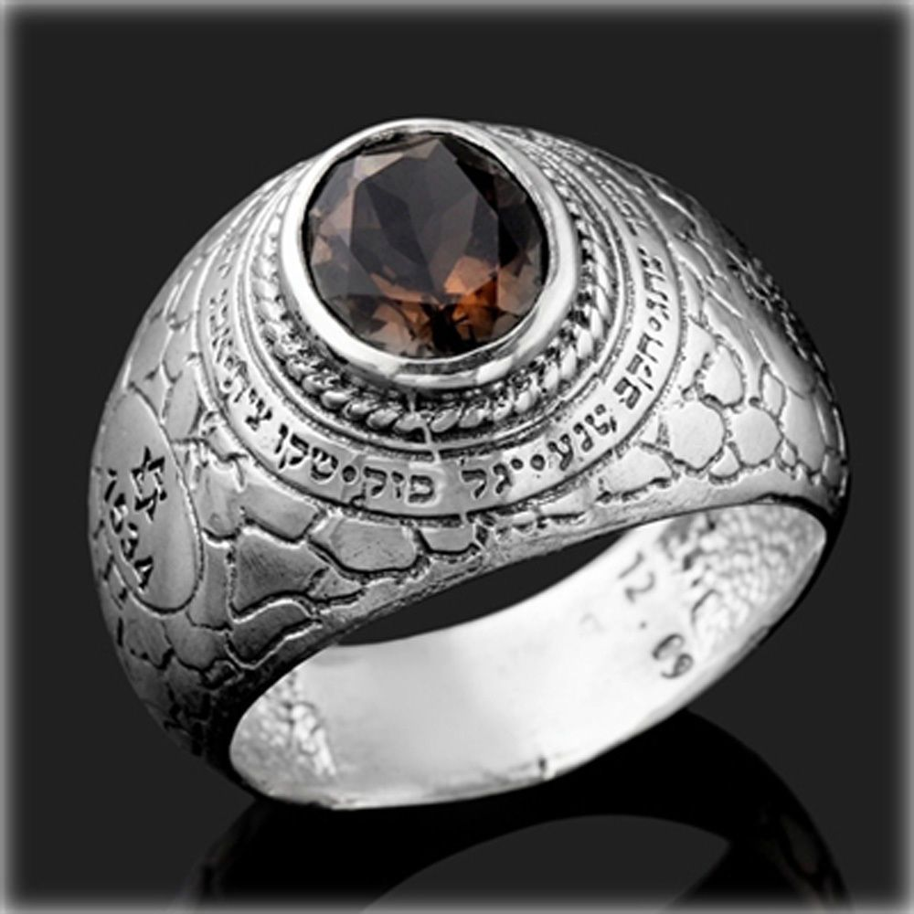 "Kabbalah King Solomon Ring With Prayer ""ana Bekoach"""