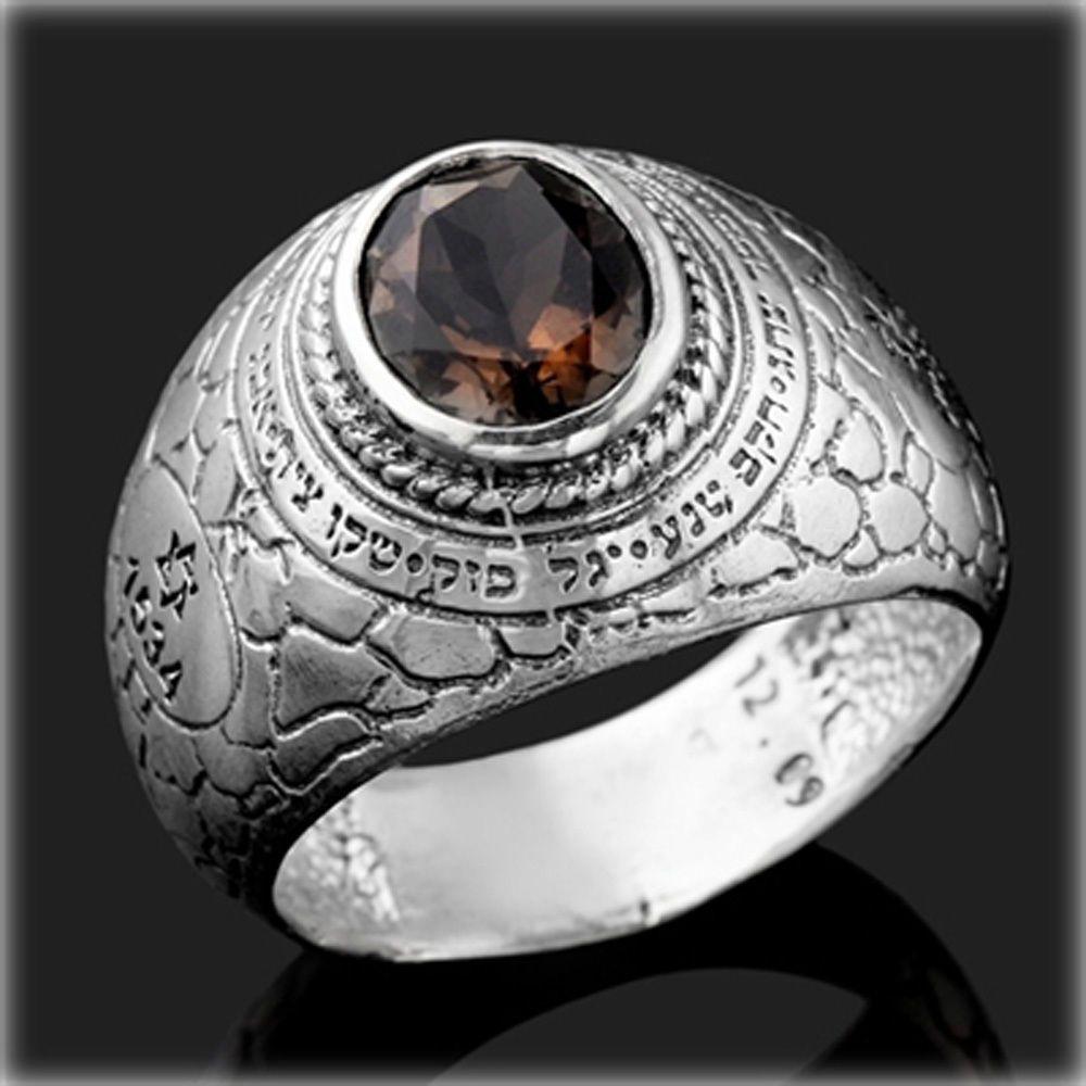 """Kabbalah King Solomon Ring with Prayer """"Ana Bekoach"""" for ..."""