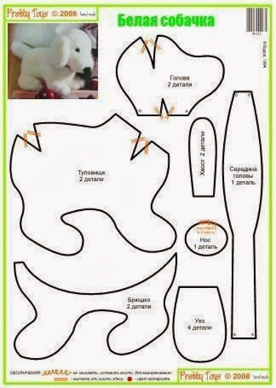 12 moldes de cachorrinhos que você precisa ter | Dolls Crafts ...