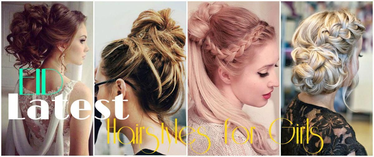 28 Albums Of Image Of Girl Hair Style Explore Thousands Of New New Hair Styl Albums In 2020 Hair Styles Girl Hairstyles Girl Haircuts
