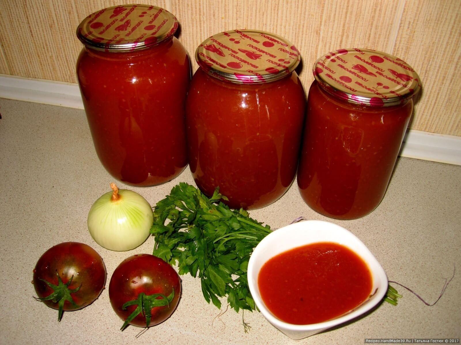 владивостоке семье кетчуп из помидор рецепт с фото авторитетное издание также