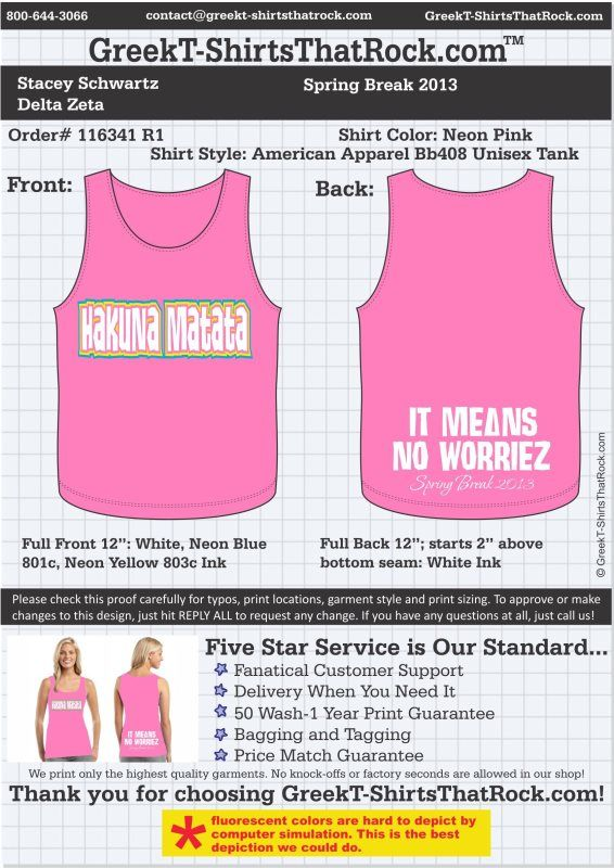 Delta Zeta T-Shirts That Rock 116341proofR1  Just email this proof to us and we'll customize it for your chapter.