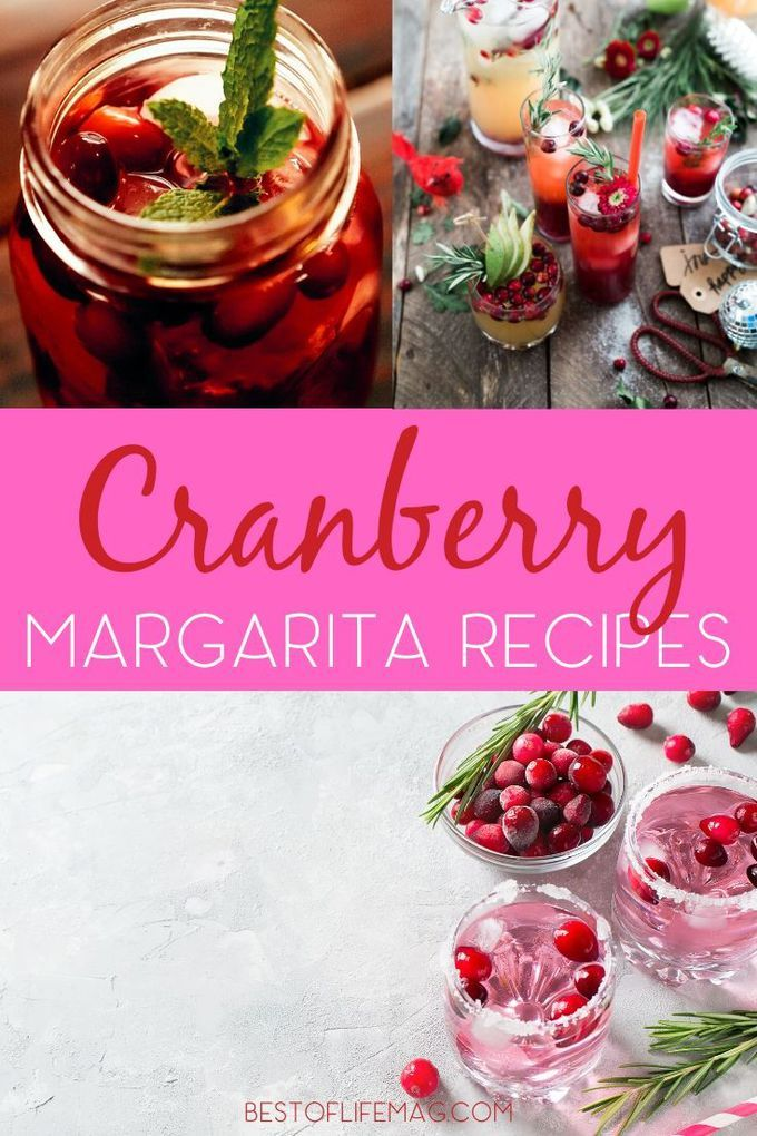 Cranberry Margarita Recipes | Margaritas for Holiday Parties #christmasmargarita