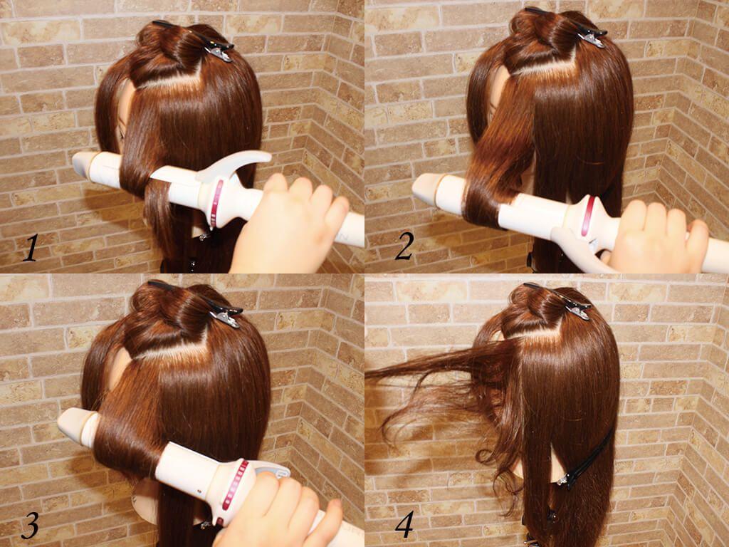 ふんわり可愛い巻き髪を作るコツを伝授 カールアイロンの使い方 髪