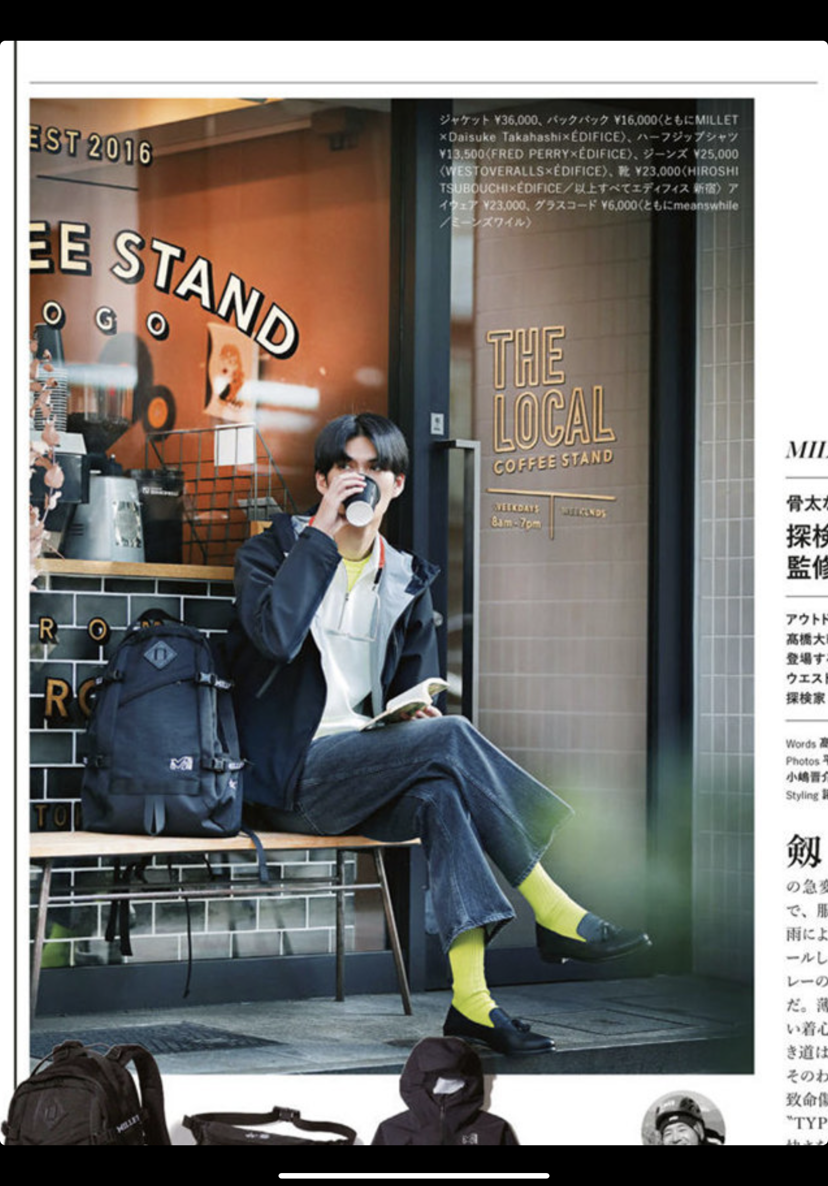 Idea by Jun Chen on 画画素材 Mens summer, Shoes mens
