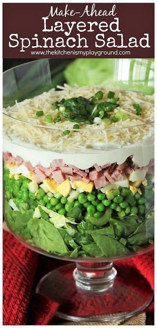 Make-Ahead Layered Spinach Salad ~ Make-ahead convenience, perfect for serving a crowd, & pretty, too! Great for Easter dinner, potlucks, or the summer cookout season.