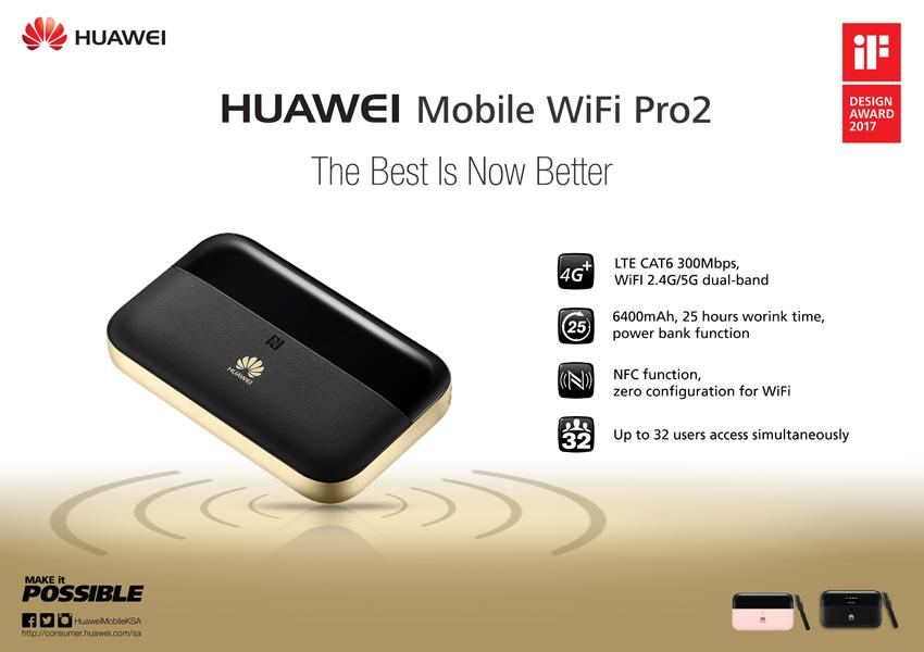Huawei E5885 E5885Ls-93a Mobile WiFi Pro 2 | Huawei E5885
