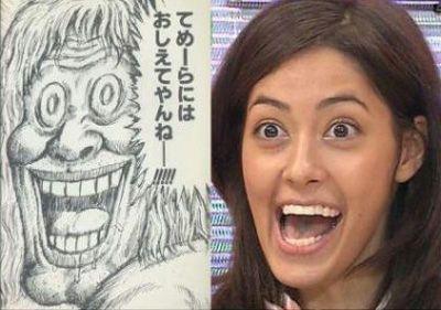 漫画 太郎 森泉