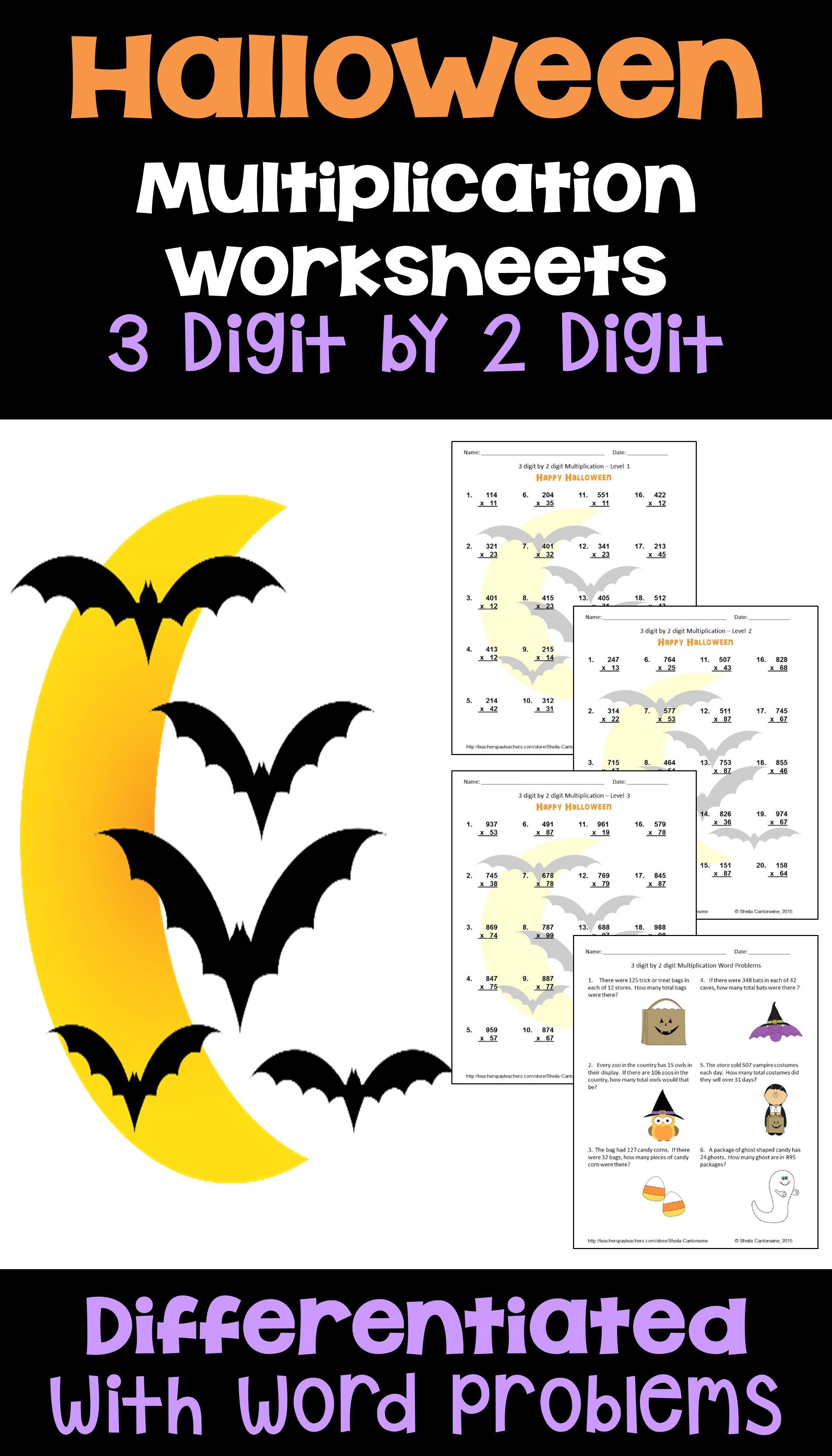 Halloween Math Multiplication Worksheets