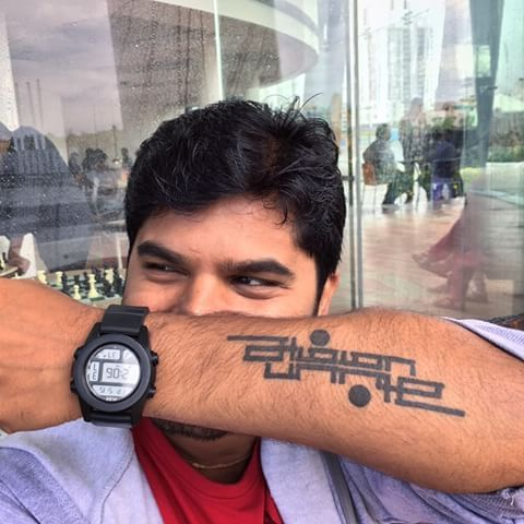 Image Result For Tamil Tattoo Art Tamil Tattoo Tattoos Shiva