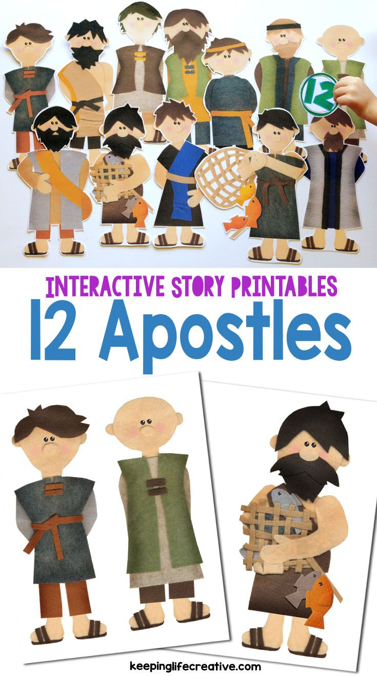 Make Bible time interactive with printable scripture story sets for the flannel board, magnet board, and more. Printable characters representing the 12 Apostles are great tools for teaching Bible stories, visual literacy, narration, sequencing, comprehension and more!