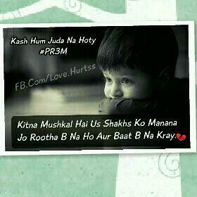Yaad Aa rahi hai | All in 1 | Wish, Quotes