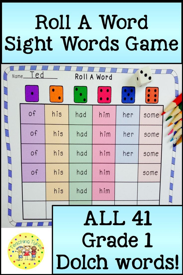 This is a game for ALL 41 First Grade Dolch Sight Words