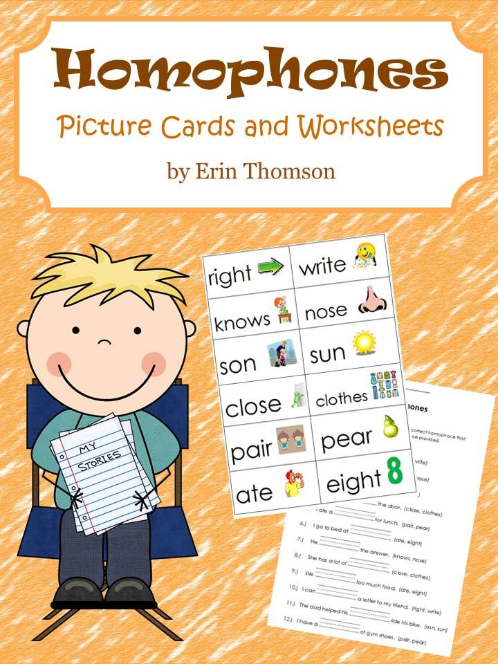 Homophone Picture Cards And Worksheets Rti Reading