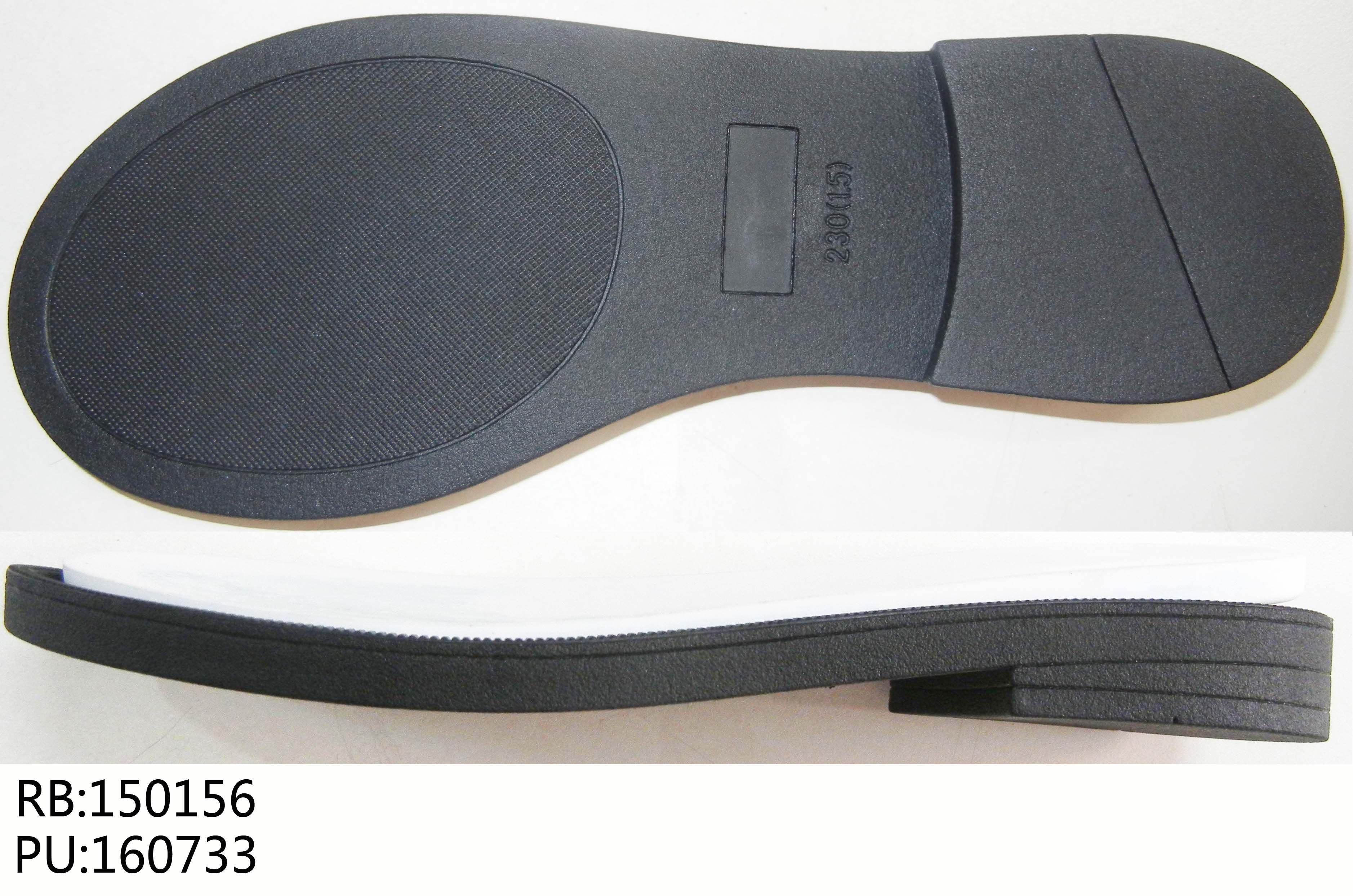 Crepe Rubber Sole Sheet Wholesale Rubber Shoes Black Sports Shoes Colorful Shoes