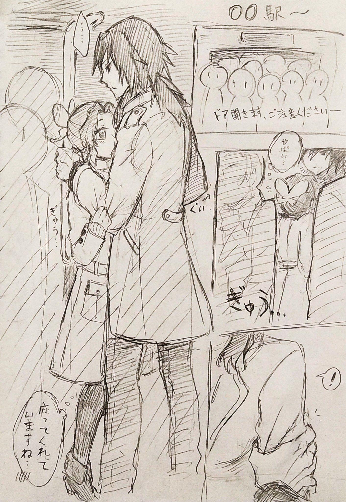 Twitter 画像あり 絵 アニメ アニメ アニメのカップル