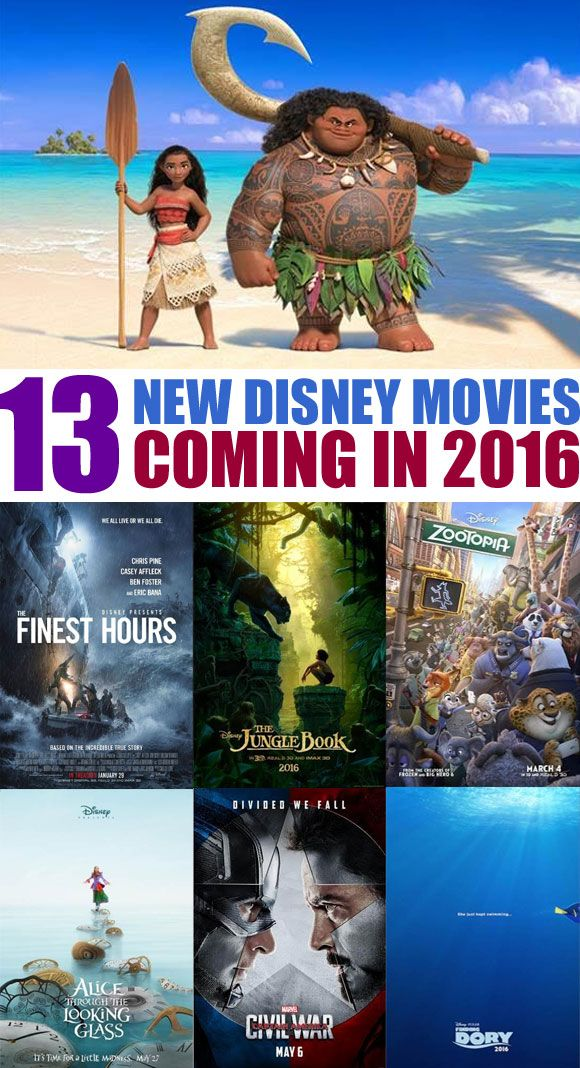 13 New Disney Movies Coming Out In 2016 New Disney Movies