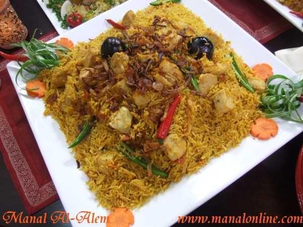 كبسة الدجاج السريعة Egyptian Food Recipes Syrian Food
