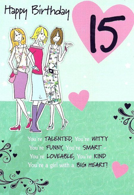 happy 15th birthday quotes Google Search – 15th Birthday Card