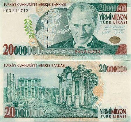 Turkey 20 Million Lira 2001 President Mustafa Kemal Ataturk Earth Globe Efes Ruins In Selcuk Bank Notes Currency Design Money
