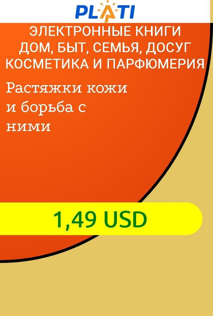 Книги для кпк о форексе торговля со спрэдом 0 5 на форексе