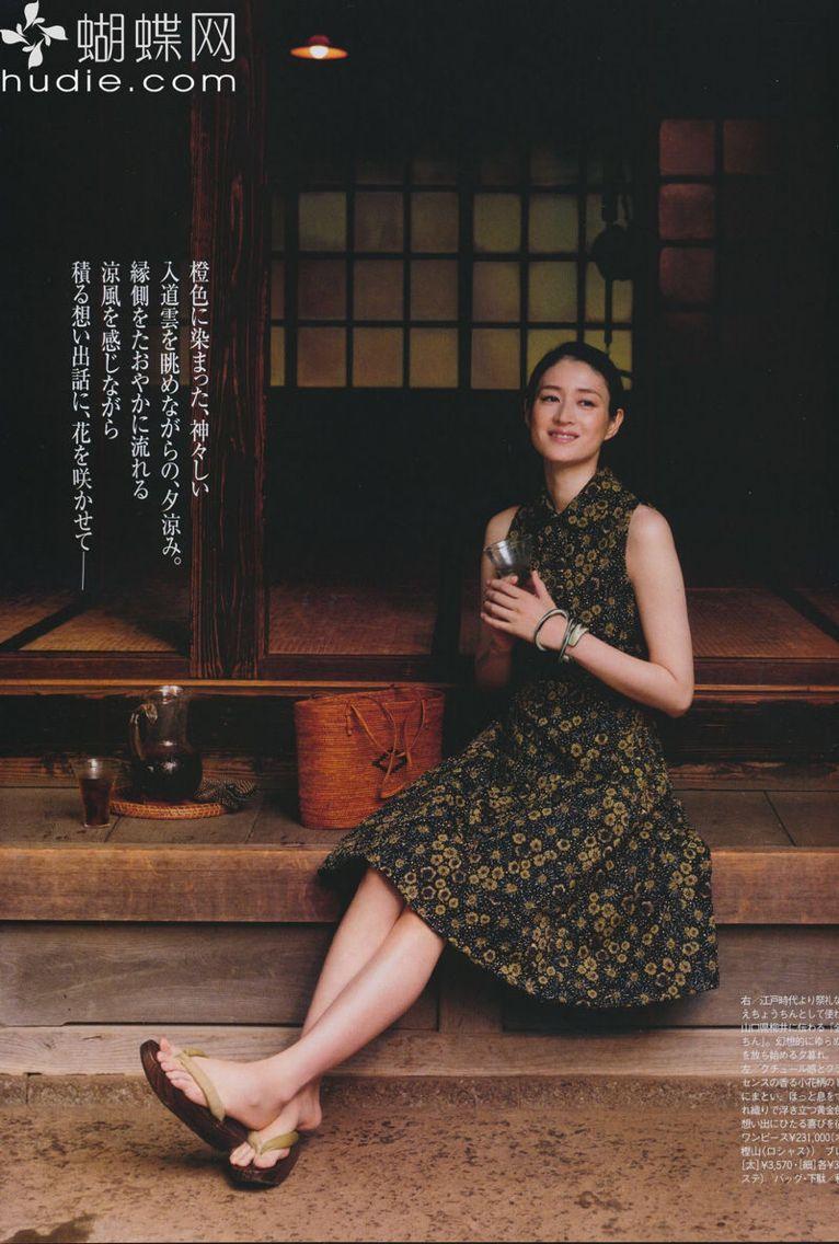 Koyuki Koyuki new picture