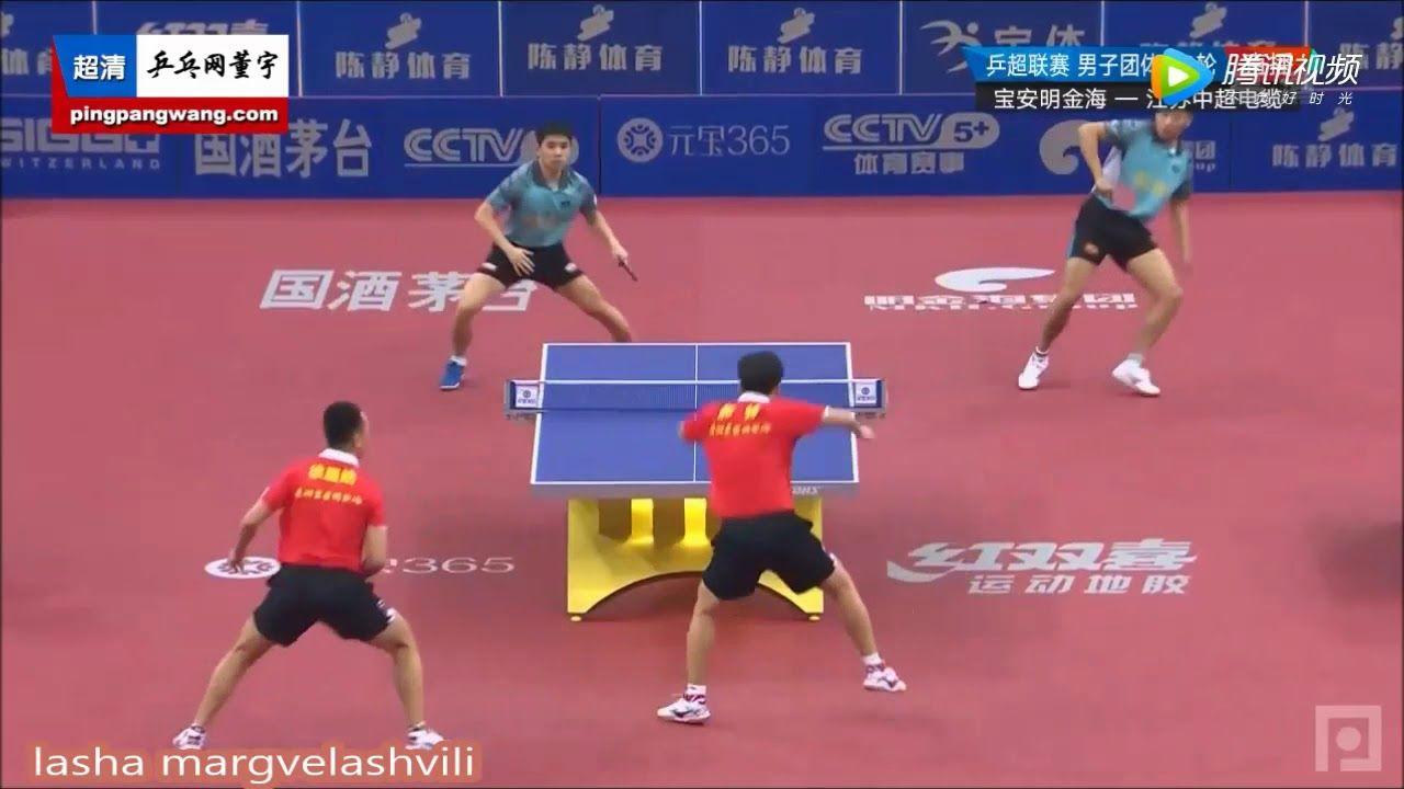 Kong Lingxuan Cai Wei Vs Hao Shuai Xu Xhen Hao China Super League 2017 League Kong Table Tennis