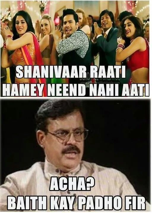 Memes Desi Humor Jokes