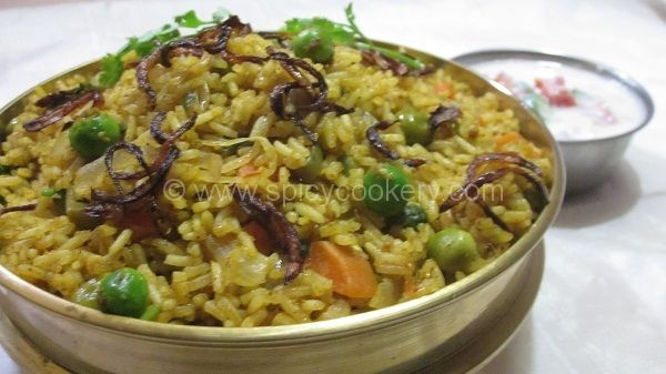 Vegetable biryani recipe kerala style indian cuisine pinterest food vegetable biryani recipe kerala style forumfinder Images