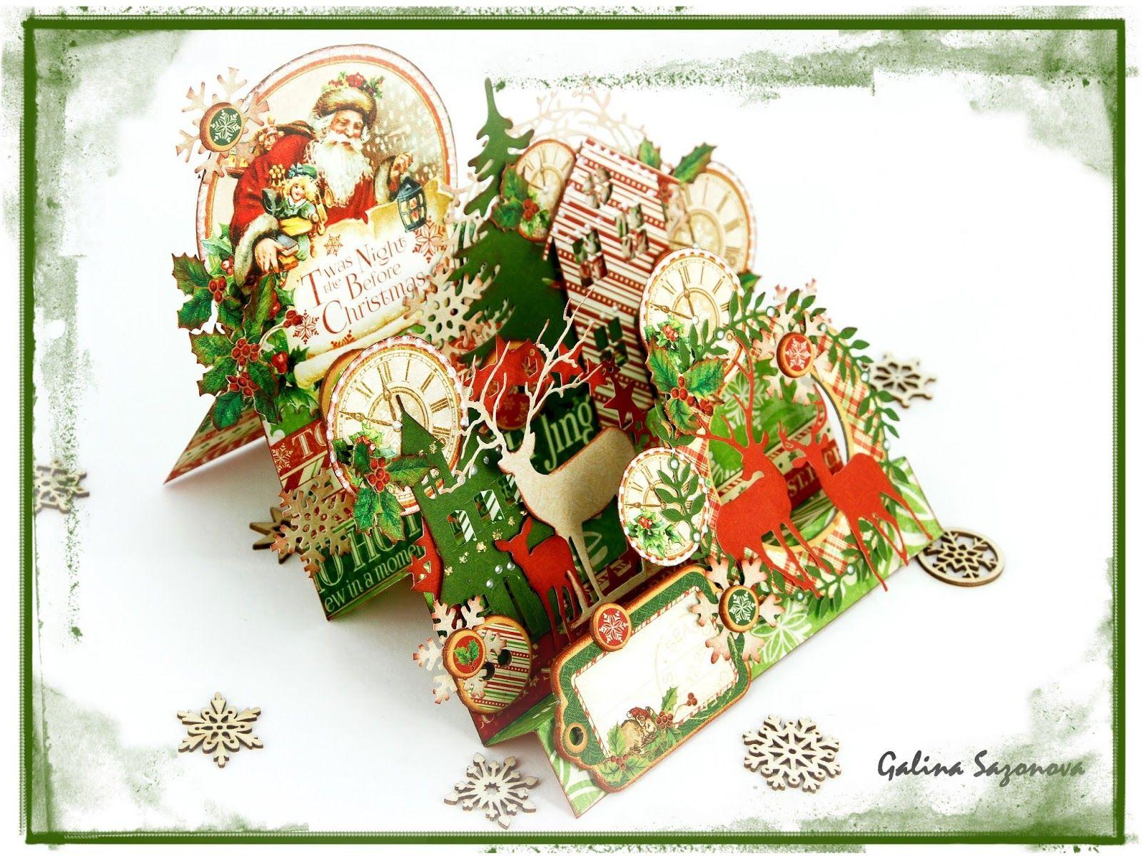 рождественские открытки схемы скрапбукинг рабочей поверхности, шлифовальной