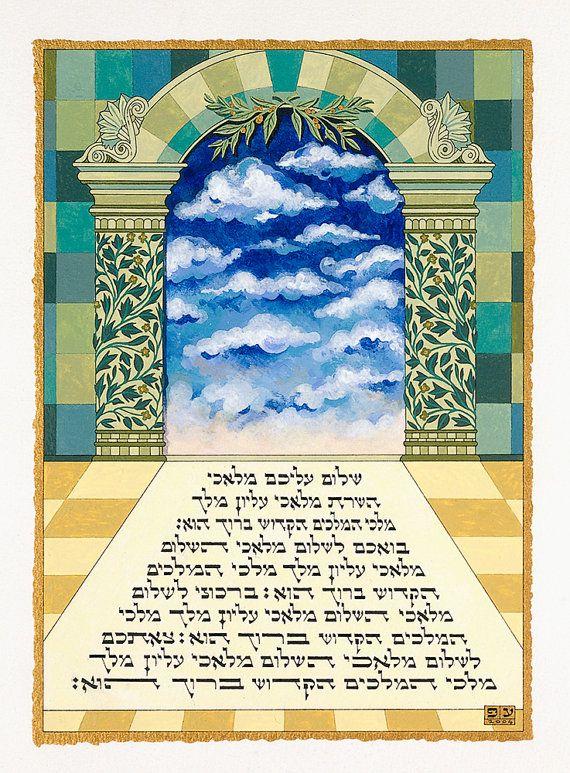 The Shabbat Angels English Edition Online