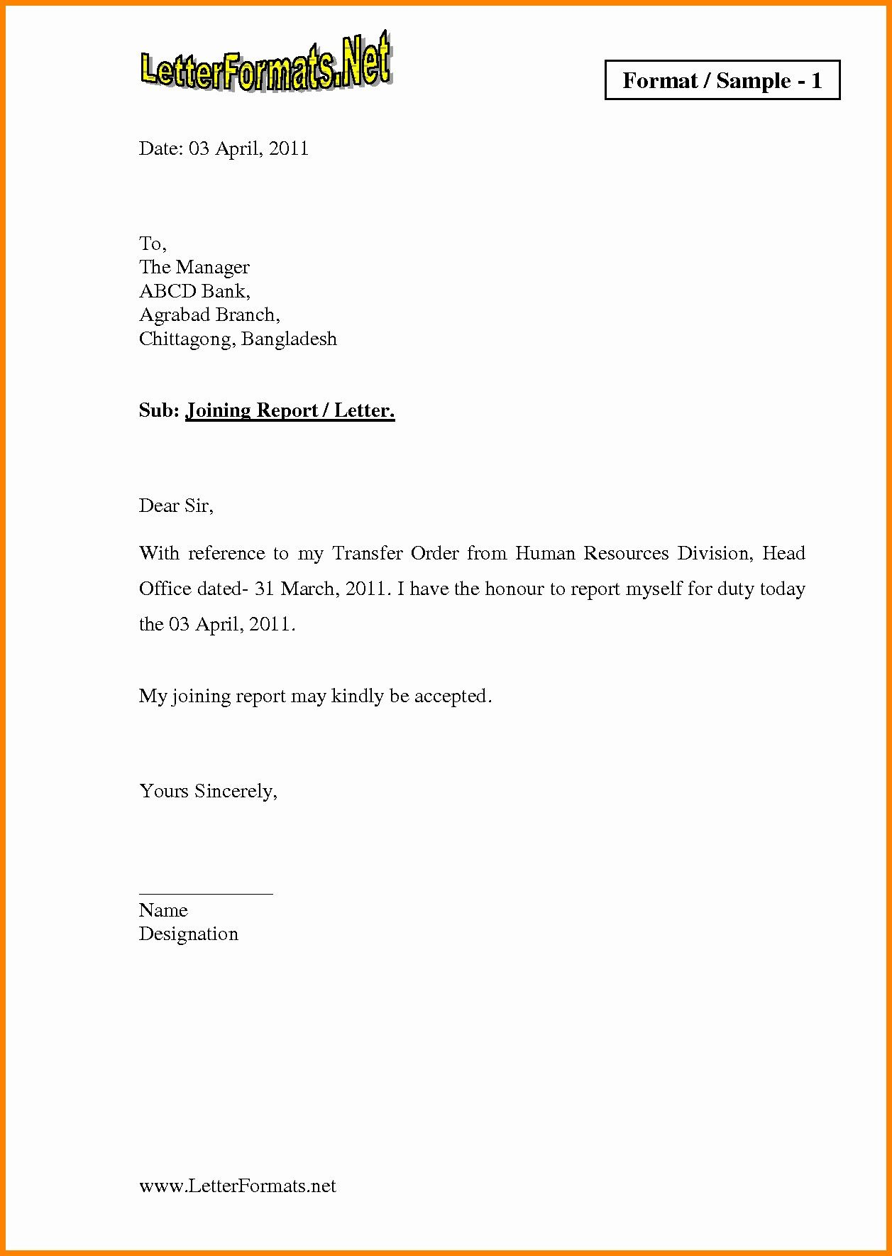 Joining letter format sample fresh bank appointment letter