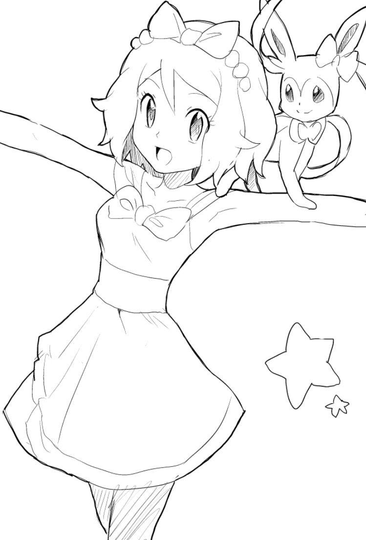 Serena Pokemon Xy And Xyz Anime Kalos Queen And Slyveon Pokemon Ash And Serena Pokemon Coloring Pokemon Pictures