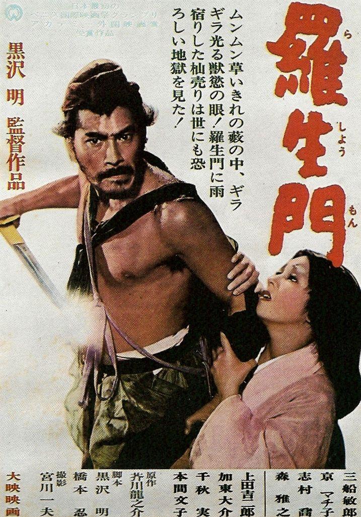 Watch Rashomon Online Free | Rashomon 1950 Full Movie ...
