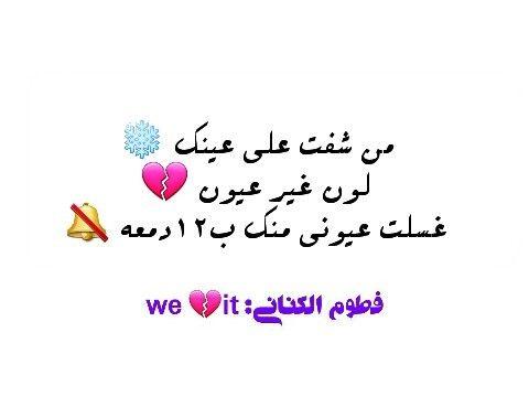 حسينيات رافضية And الح سين Image Arabic Calligraphy Calligraphy