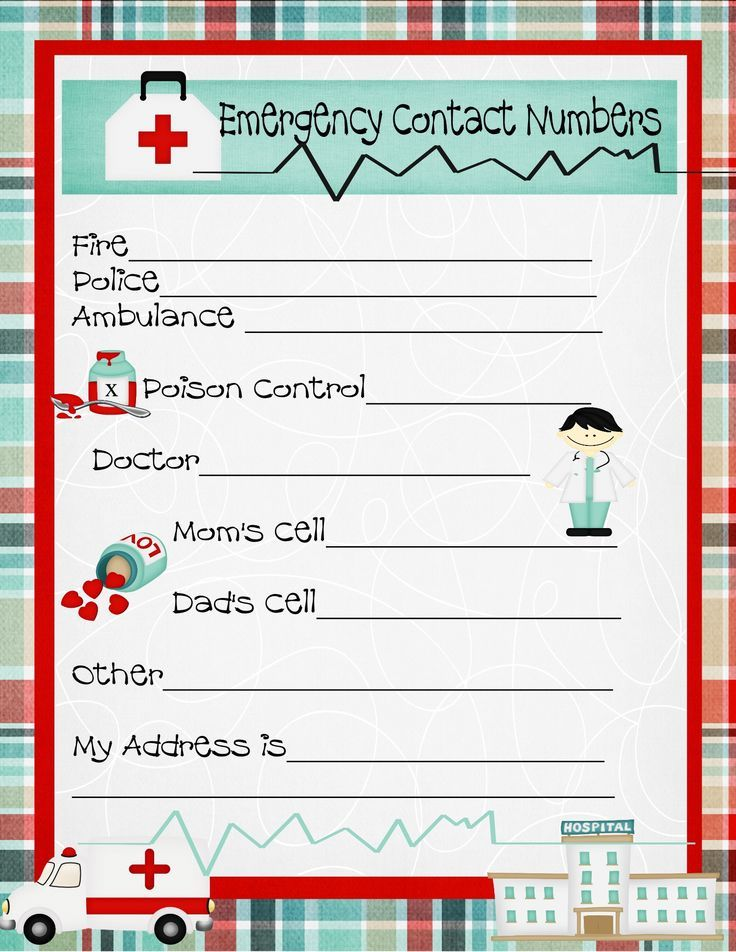 free emergency contact phone numbers and a free printable
