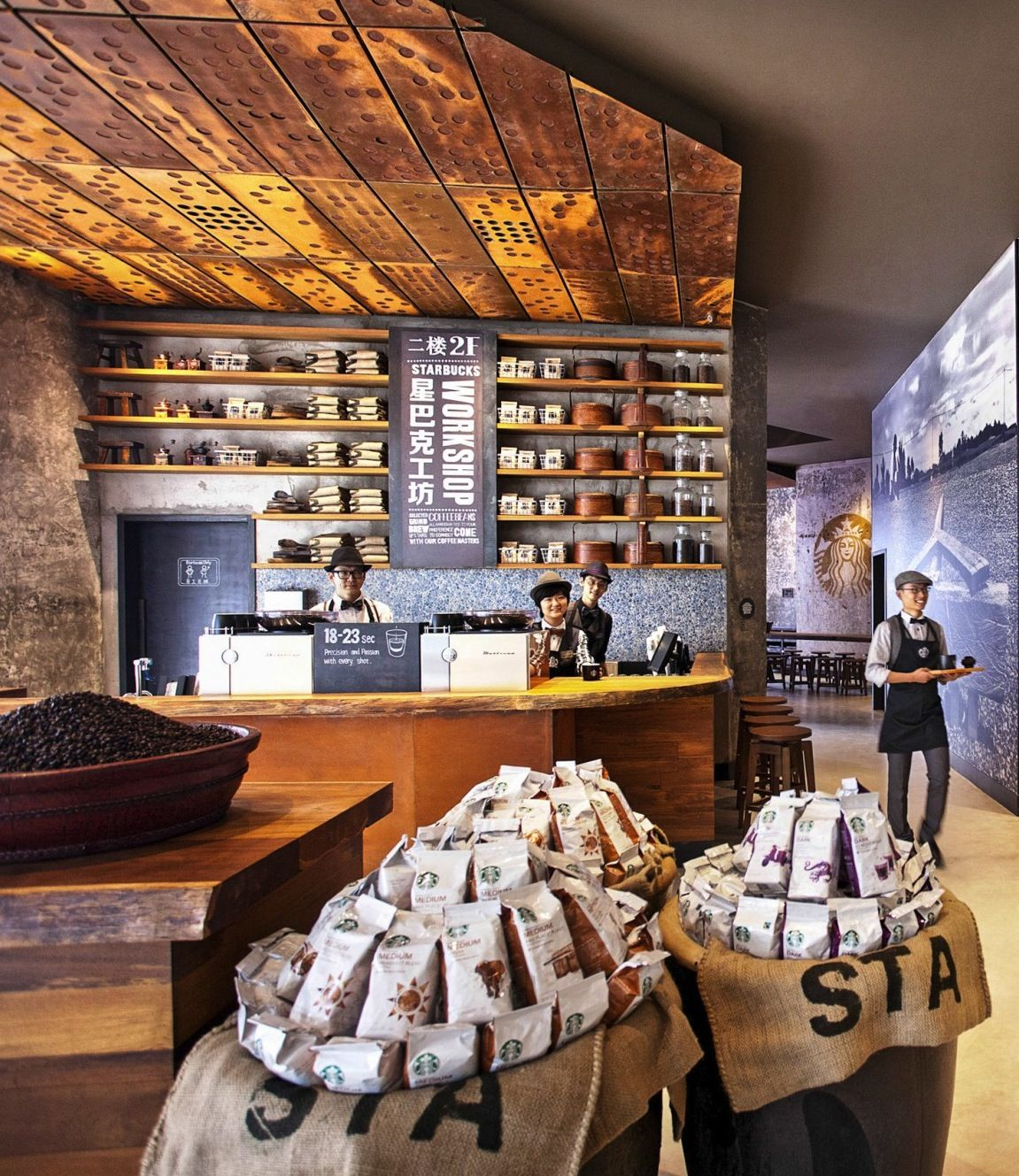 The Upper Bar In The Starbucks Store At Kerry Center In