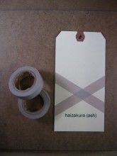 Washi Tape - Ash
