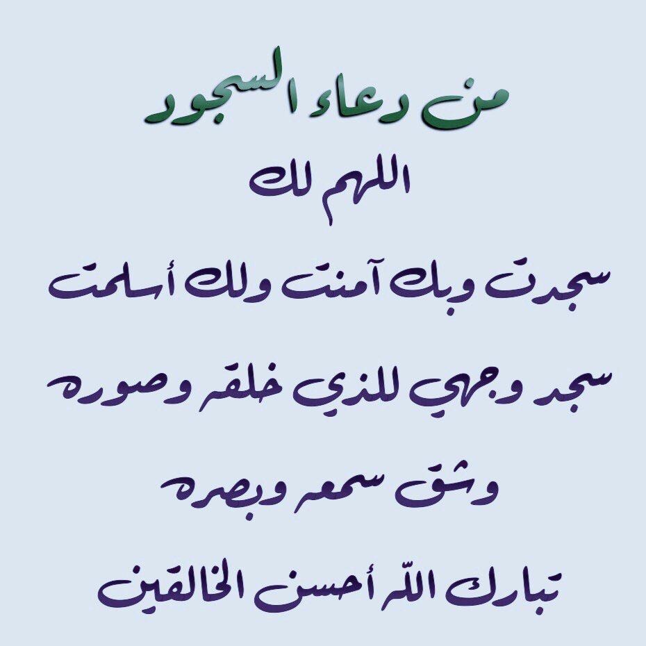 Pin By K7օʊʟօօɖ ʐakaʀɨa On إ ن هذا ص ر اط ي مستقيم ا فاتبعوه Arabic Calligraphy Calligraphy