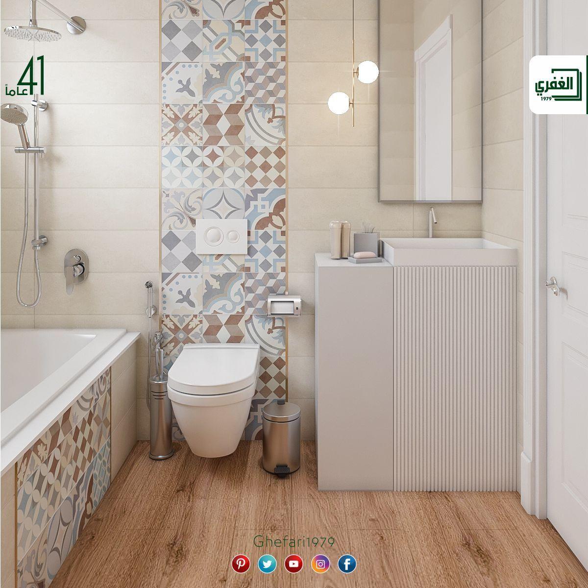 بورسلان أسباني ديكور اندلسي للاستخدام داخل الحمامات المطابخ اماكن اخرى للمزيد زورونا على موقع الشركة Https Www Ghefari Com Ar Tivol Bathtub Tivoli Alcove
