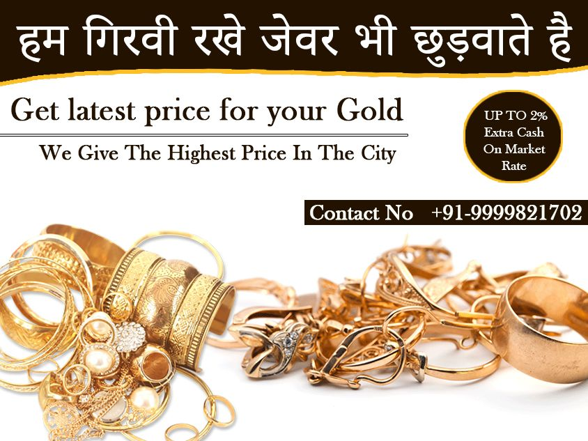 29+ Sell your old jewelry for cash viral