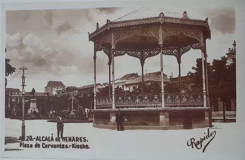 Plaza Cervantes. Alcalá. 1930