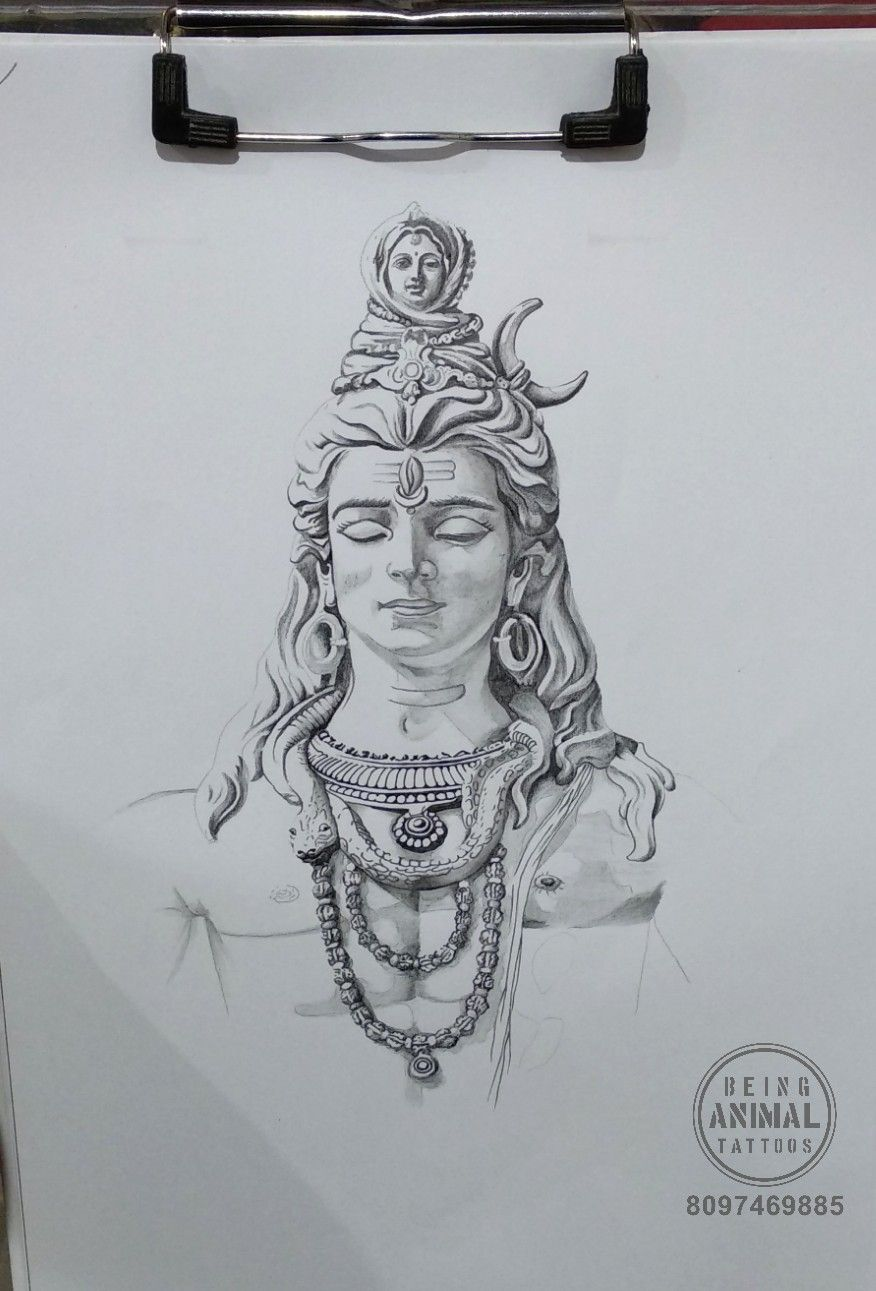 Pin By Priyanka On Art Shiva Tattoo Design Shiva Tattoo Shiva Art