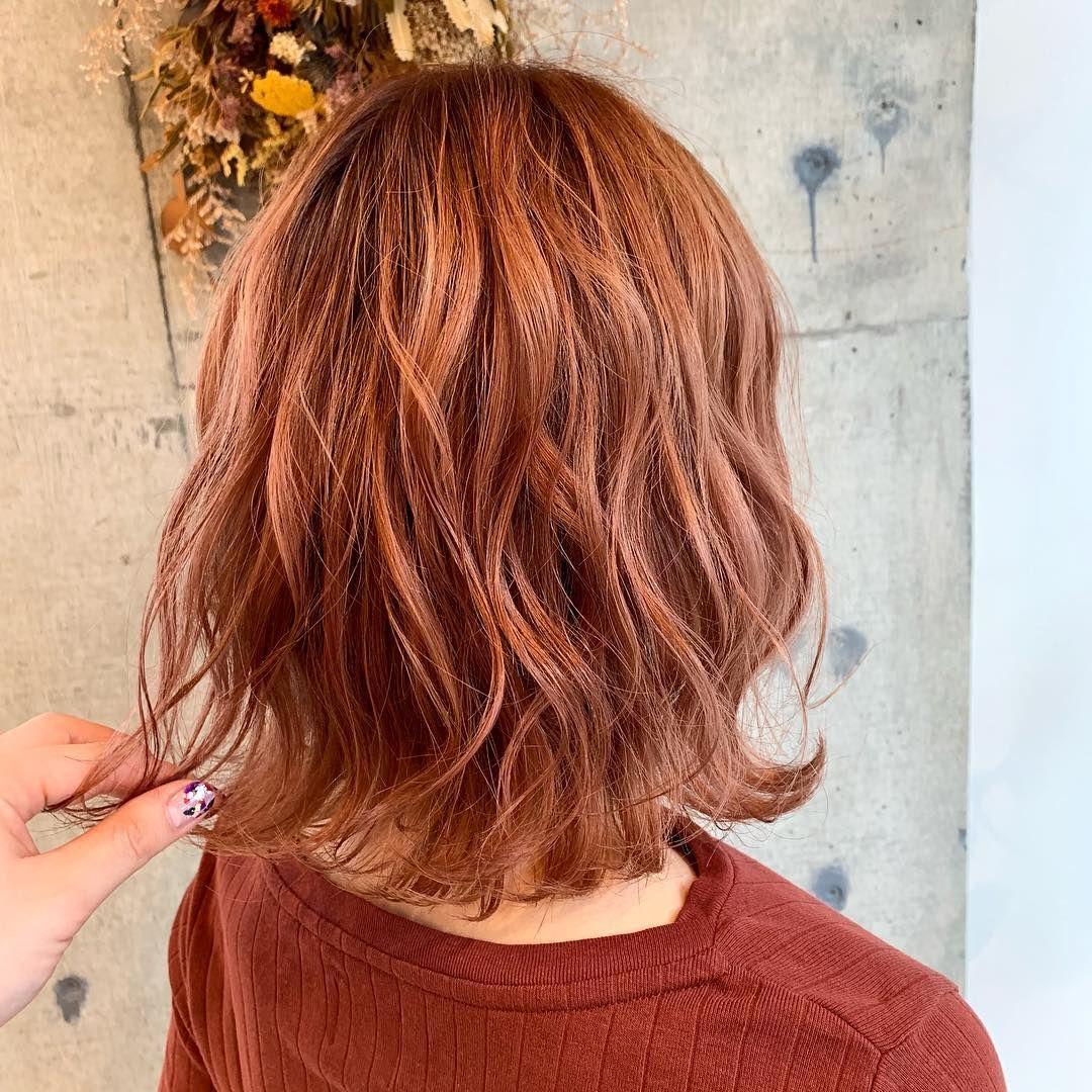 オレンジブラウン 秋冬は 他の季節と比べて暖色系にする方が増えますね 髪色で季節感を楽しむのもいいですよね ヘア カラー カラー 美容師 静岡 マニパニ グラデーションカラー ブリーチ ハイライト アッシュ ベージュ 派手髪 Haircolor ヘアマニキュア 髪色