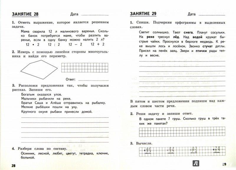 Кп-3 в 1 ершова голобородько 11 класс геометрия онлайн