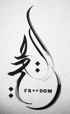 Tattoovorlagen freiheit