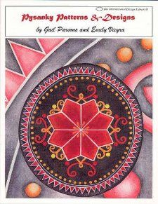 Awesome website for beginners, offering Pysanky Patterns and Designs: G Paarsons: 9780880451604: Amazon.com: Books