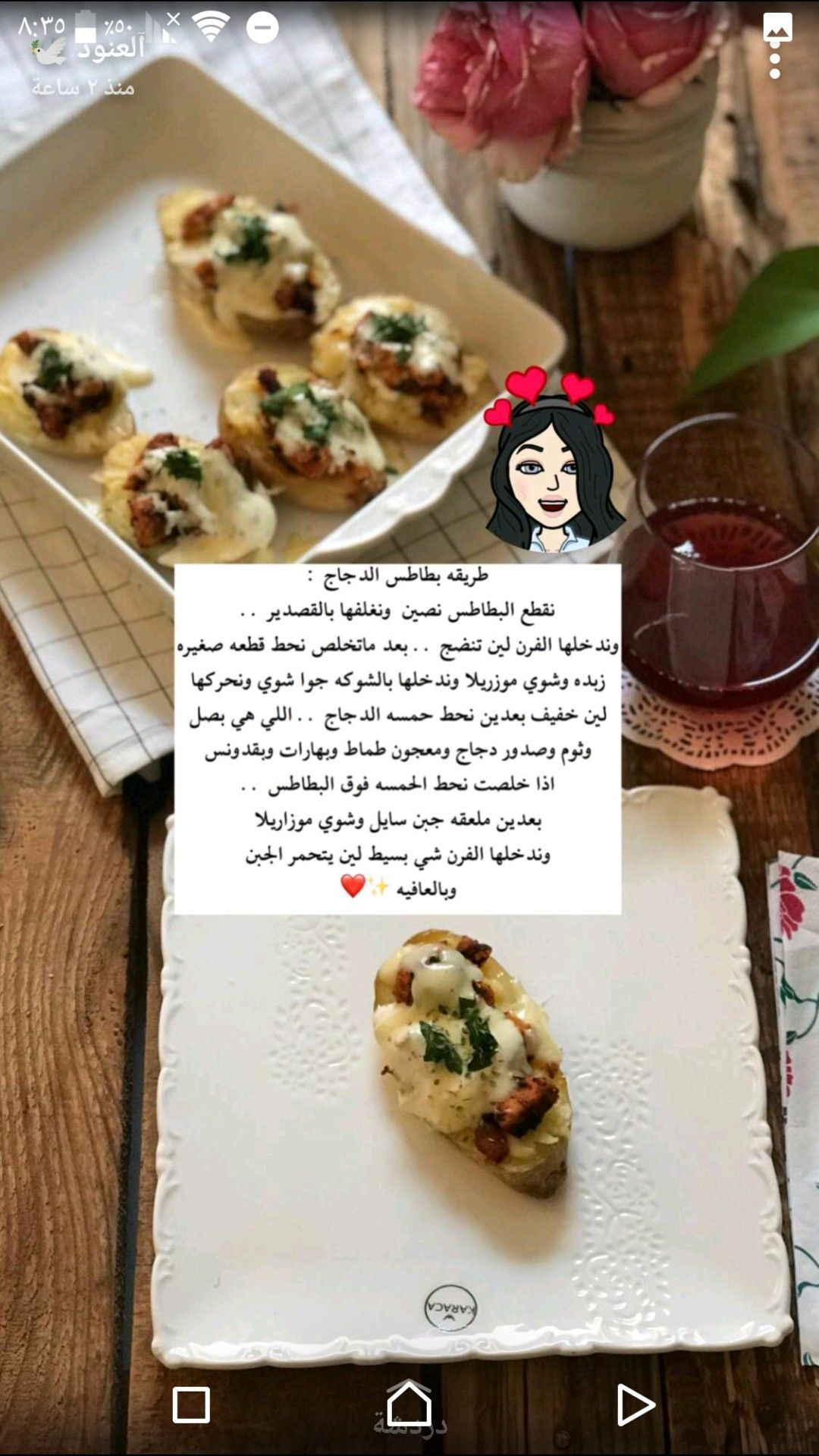 Pin By Amjaade Al Halwan On A Cook Cooking Recipes Food Recipes